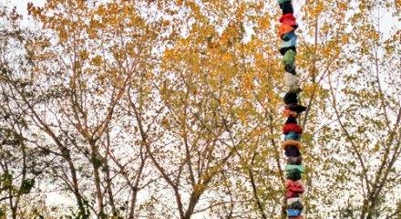 Totem and autumn leaves, Socrates Sculpture Park