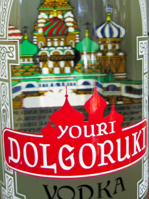 Youri Dolgoruki vodka bottle, St. Basil's Cathedral silkscreen